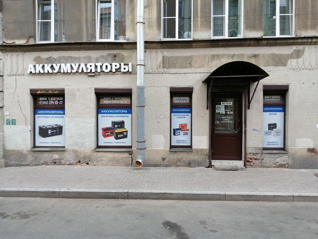 Санкт-Петербург, ул. Херсонская, 19